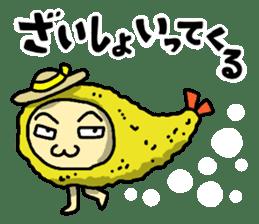 The Sticker of NAGOYA season1 sticker #372942