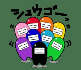 irootoko sticker #373265