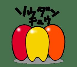 irootoko sticker #373267