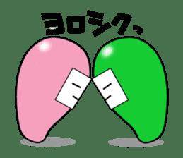 irootoko sticker #373269