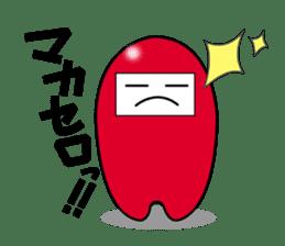 irootoko sticker #373280