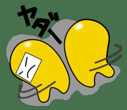 irootoko sticker #373281