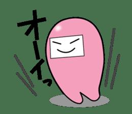 irootoko sticker #373294