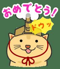 Cat Tank sticker #373506