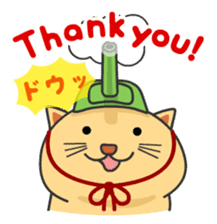 Cat Tank sticker #373507