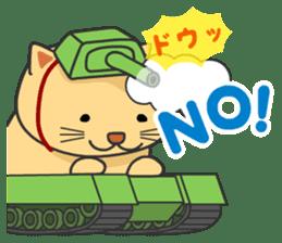 Cat Tank sticker #373509
