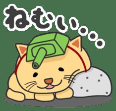 Cat Tank sticker #373510
