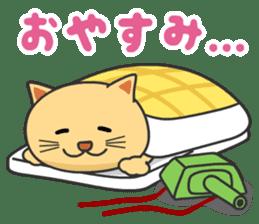 Cat Tank sticker #373511