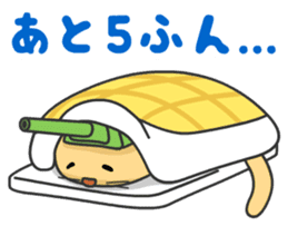 Cat Tank sticker #373512