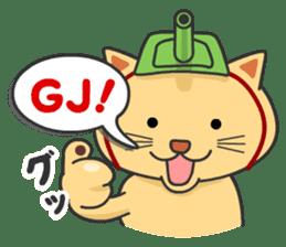 Cat Tank sticker #373514