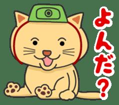 Cat Tank sticker #373515