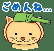 Cat Tank sticker #373516