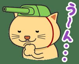 Cat Tank sticker #373518