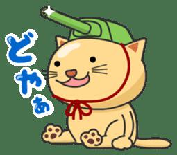 Cat Tank sticker #373519