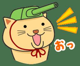 Cat Tank sticker #373521