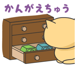 Cat Tank sticker #373522