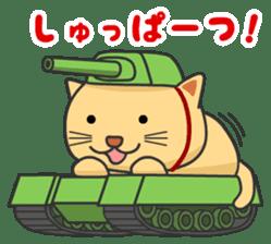 Cat Tank sticker #373525