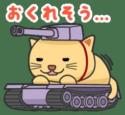 Cat Tank sticker #373528