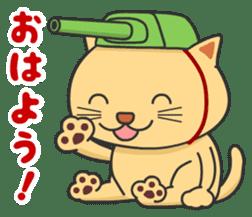 Cat Tank sticker #373530