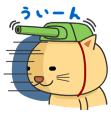 Cat Tank sticker #373541