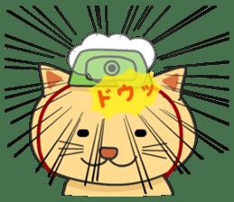 Cat Tank sticker #373542