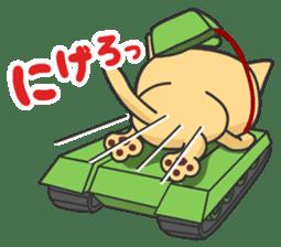 Cat Tank sticker #373543