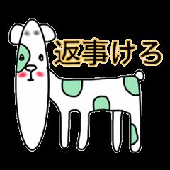 Animals of Sendai valve cow pattern