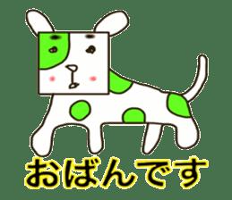 Animals of Sendai valve cow pattern sticker #374226