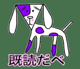 Animals of Sendai valve cow pattern sticker #374227