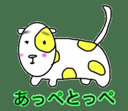Animals of Sendai valve cow pattern sticker #374232