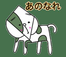 Animals of Sendai valve cow pattern sticker #374233