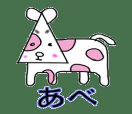 Animals of Sendai valve cow pattern sticker #374234