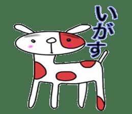 Animals of Sendai valve cow pattern sticker #374236