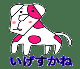Animals of Sendai valve cow pattern sticker #374237