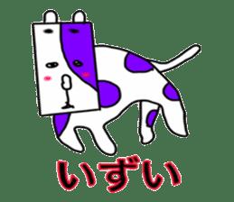 Animals of Sendai valve cow pattern sticker #374238