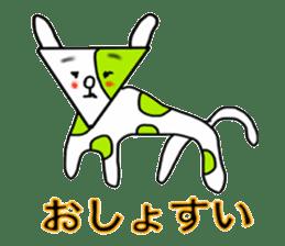 Animals of Sendai valve cow pattern sticker #374239
