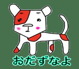 Animals of Sendai valve cow pattern sticker #374240
