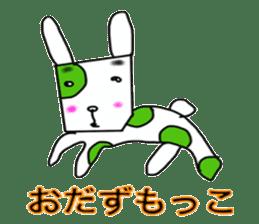 Animals of Sendai valve cow pattern sticker #374241
