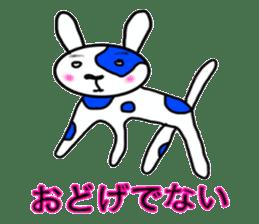 Animals of Sendai valve cow pattern sticker #374242