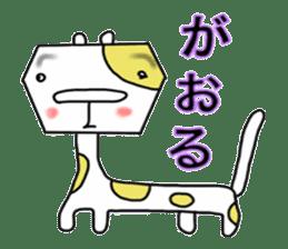 Animals of Sendai valve cow pattern sticker #374243
