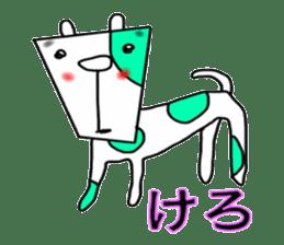 Animals of Sendai valve cow pattern sticker #374245