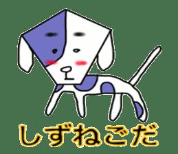 Animals of Sendai valve cow pattern sticker #374247