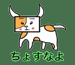 Animals of Sendai valve cow pattern sticker #374252