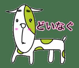 Animals of Sendai valve cow pattern sticker #374253