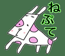 Animals of Sendai valve cow pattern sticker #374254