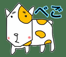 Animals of Sendai valve cow pattern sticker #374255