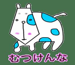 Animals of Sendai valve cow pattern sticker #374256