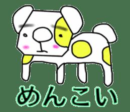 Animals of Sendai valve cow pattern sticker #374258