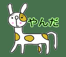 Animals of Sendai valve cow pattern sticker #374260