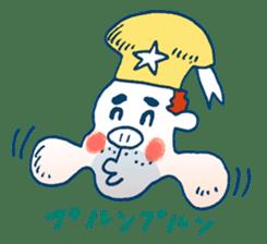 Satoshi's happy characters vol.08 sticker #374710